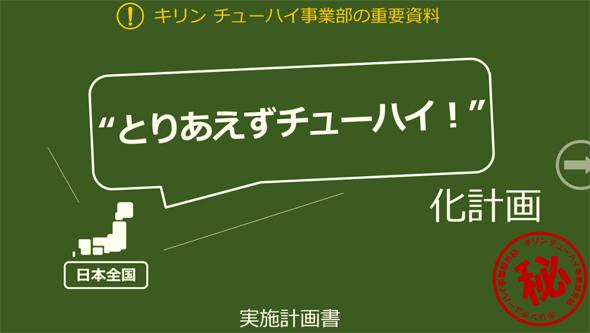 yd_kirin1.jpg