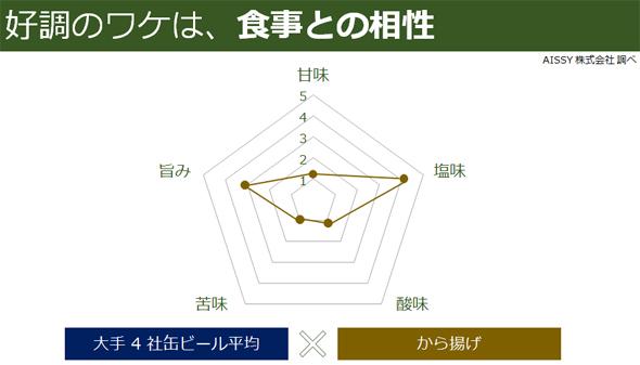 yd_kirin3.jpg
