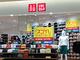 ユニクロ、2カ月連続で売り上げ伸ばす 既存店12.3%増