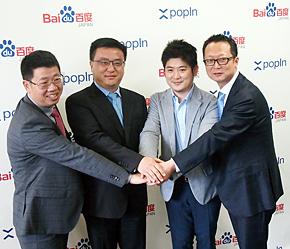 右からバイドゥの張社長、popInの程社長、Baidu Emerging Business groupのヤーチン・ジャンプレジデント、Baiduのジョンソン・フー氏