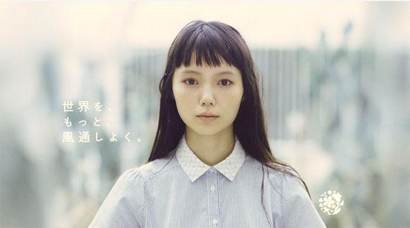 yd_fujii1.jpg