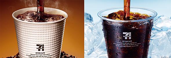 セブン‐イレブンのコーヒーも人気だ