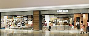 違法な長時間労働があったとされる「ABCマート」