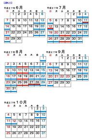 トーマスとジェームスの運行予定表。青線がトーマス、赤線がジェームスの運転日(出典:大井川鐵道公式サイト)