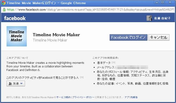 movie maker 2