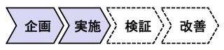 shimizu06_01.jpg