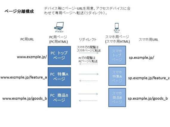 iwanami02_01.jpg