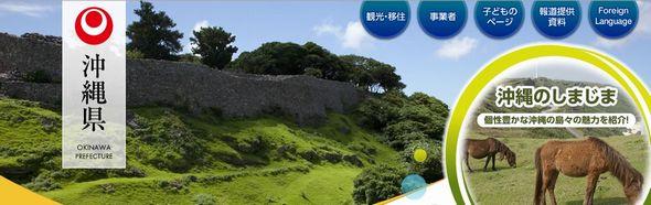 okinawa011.jpg