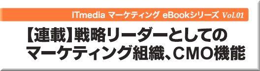 ebook01_02.jpg