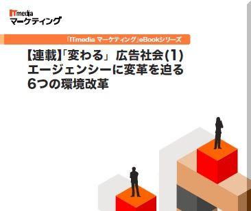 ebook02_01.jpg