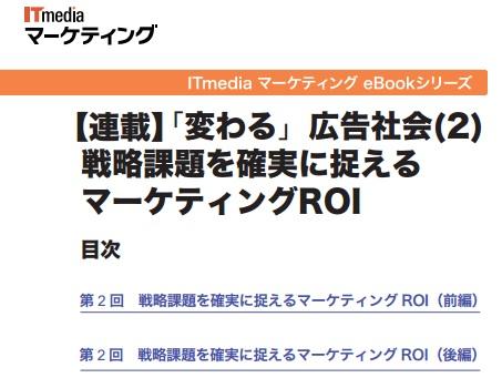 ebook03_01.jpg