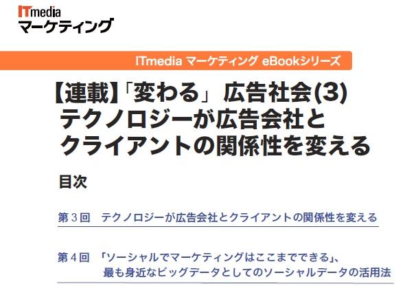 ebook04_01.jpg