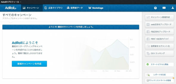 news20150226_01a.jpg