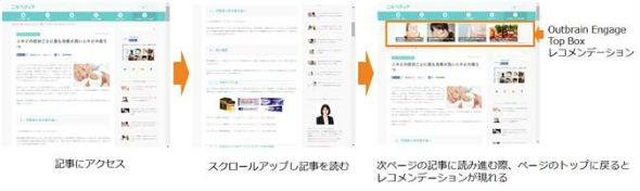 news20150226_02a.jpg