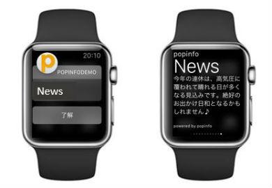 news20150428_02a.jpg