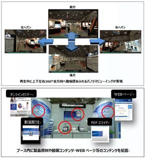 news20150520_03_a.jpg