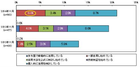 news20150526_02_a.jpg