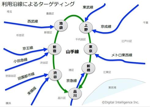 news20150727_02_a.jpg