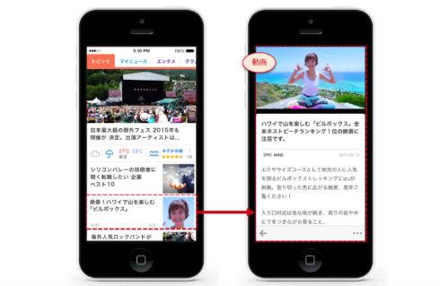news20150924_02_a.jpg