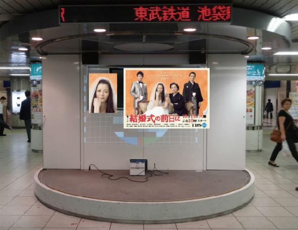 news20151009_03_a.jpg