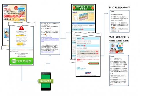 mmyo_ureru02.jpg