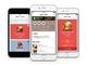 顧客の再訪を促進するO2Oツールに:「LINE@」に無料でデジタルポイントカードを発行できる機能を追加