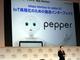 「Pepper」が変える次世代のコミュニケーションとは? ソフトバンクのキーパーソンが語る