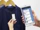 ボタン型ビーコンとLINEのビジネスアカウントを連係したサービスを共同展開:LINEがスタートトゥデイとファッション領域におけるビーコン事業で提携