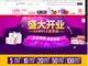 訪日中国人向け商品のトライアルマーケティングも可能に:オールアバウト子会社、中国アリババ傘下のショッピングモールに出店し日本企業の越境ECをサポート