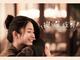 県民と旅行者が交流:LINE ビジネスコネクトを活用して観光PR、「抱く県、佐賀」