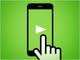 【連載】サイバーエージェント流動画広告入門 第4回:Web動画広告の「弱点」と、その乗り越え方について