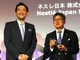 広告の未来はここにあるのか:ネスレ日本社長 高岡浩三氏、YouTube日本代表 水野有平氏らが「ブランデッドムービー」を語る