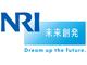 新デジタルビジネスの創造を目指す:野村総合研究所、デジタル領域に特化した新会社「NRIデジタル」を設立