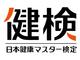持続可能な検定事業のために:日本医師会監修の「日本健康マスター検定」が「モニプラ」を活用する理由