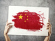 """インバウンドの""""商機""""を探る:【保存版】ソーシャルビッグデータで見る中国「爆買い」カレンダー"""
