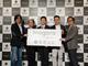 日本企業と中国4億人ユーザーを結ぶ:「越境EC2.0」へ、インアゴーラが「淘宝全球購(タオバオグローバル)」と業務提携