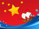 【連載】よく分かる越境EC 第1回:中国向け越境ECはなぜ「乗るしかないビッグウェーブ」なのか、3つのキーワードで考察する