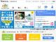 会員数が約600%増:東京ガスが契約者向けポータルサイト刷新に「Sitecore Experience Platform」導入