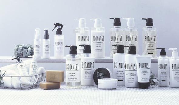 BOTANISTの製品群