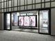 資生堂、「ビューティーテック」を体験できるショールームをオープン