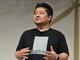 SAPが80億ドルで買収したQualtrics、メルカリも活用するXM(Experience Management)とは