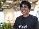 40歳から始めるスタートアップでの挑戦、ヤプリ島袋孝一氏がプロマーケターとして大切にしていること