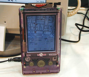 PDA上で動作するHiRDB Embedded Database Entier