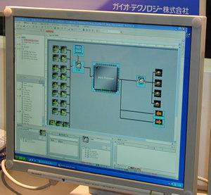 仮想ハードウェアを生成するシステムシミュレータ