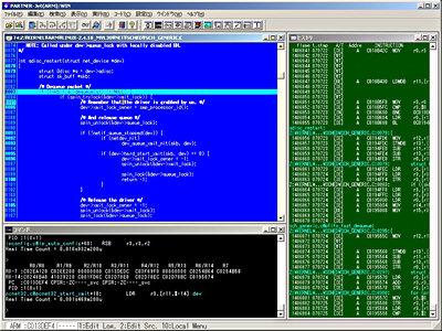 デバッガによるLinuxカーネルの実行トレース画面