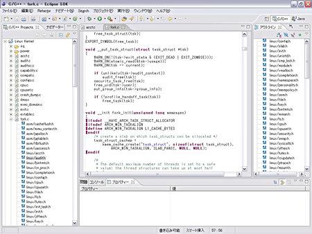 Eclipse 3.1の画面