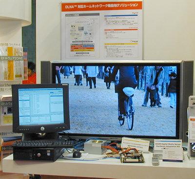 ウインドリバーブースで展示されていたDLNA対応ホームネットワーク機器向けソリューション