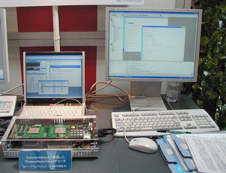 NECシステムテクノロジーが展示していたCyberWorkBenchのデモ