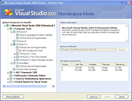 Visual Studio 2005インストーラの「Options Page」