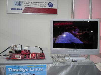 日新システムズ LinuxLink Kit for ML403/405を利用したDivXデコードのデモ
